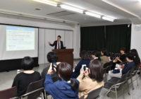 私立受験に向けた情報収集を親子で 模擬授業も体験【兵庫県私立中高セミナー 開催レポート】