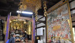 金沢の寺町寺院群で「文化財特別公開」11月23日・24日 9カ寺で貴重な寺宝に出あえる