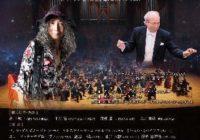 音楽とお話で健康長寿へ アンチエイジングチャリティーコンサート2020 1月4日(土)ザ・シンフォニーホール