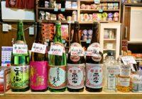 東京でみつけた灘の酒、櫻正宗【藤田酒店】東京・神田