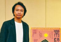 長塚圭史 現代問う「常陸坊海尊」 11・12日、兵庫県立芸術文化センターで