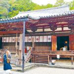 冬の美術館やカフェ巡りはいかが?<br/>奈良市西部で初の観光キャンペーン