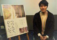 手ざわりを愛おしむ気持ちが沸き起こる広瀬奈々子監督最新作「つつんで、ひらいて」~1/18・19に菊地信義さんとのトークショー