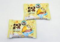 「チョコボール<ココア&ホワイト>」 定番商品が小袋タイプに東海キヨスクなど3社 バレンタインに向けて駅限定発売