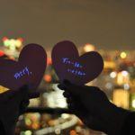 空中庭園でのバレンタイン 2月1日から 「100万人のキャンドルナイト」が初登場