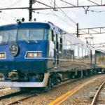 「WEST EXPRESS 銀河」を公開<br/>JR西日本が5月から運行「列車旅を気軽に」