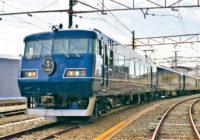 「WEST EXPRESS 銀河」を公開JR西日本が5月から運行「列車旅を気軽に」