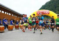 猪名川の野山を駆け巡ろう!  第6回いながわ里山猪道トレイルラン 参加者募集 6月7日(日)実施