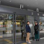 今秋解体の神戸市役所 巨大アートで飾る ~②巻き込んで、つなげて 仲間と街を動かす~