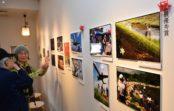 ひょうご北摂ライフ写真展27~29日 伊丹のギャラリーで 地域の豊かな暮らしが24点に