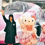 【臨時休館】京都鉄道博物館で「ハローキティ新幹線 展」<br>STU48・瀧野由美子さん迎えて開会式
