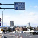 尼崎市 新型コロナで「総合サポートセンター」開設<br />市民相談を一元化