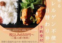+NICO(プラスニコ、豊能町)