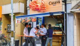 日本海・香住から直送! 蟹と魚と香住鶴 【カサバ】大阪・天満