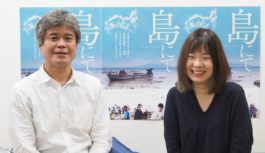 日本海の離島・飛島の平成最後の1年を記録した映画「島にて」6/19(金)から関西で劇場公開