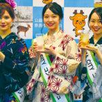夏に「日本酒ハイボール」いかが!?<br>奈良市観光協会などキャンペーン