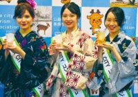 夏に「日本酒ハイボール」いかが!?奈良市観光協会などキャンペーン