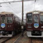阪急神戸線が開通100周年<br />記念ヘッドマークとグッズが登場 人気の「ファミリア」とコラボも
