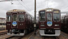 阪急神戸線が開通100周年記念ヘッドマークとグッズが登場 人気の「ファミリア」とコラボも