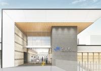 JR芦屋駅が2023年度にリニューアル明るく開放的なデザイン エスカレーターなど新設