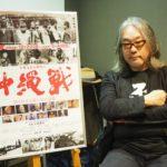 沖縄戦の全貌を多角的に描く「ドキュメンタリー沖縄戦 知られざる悲しみの記憶」~伝えたい記憶に向き合う夏に~