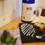 朝酒の背徳感に酔いしれて <br>【朝呑み 楽酒】神戸・元町