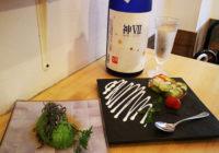 朝酒の背徳感に酔いしれて 【朝呑み 楽酒】神戸・元町