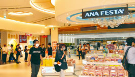 伊丹空港 大改修を終えてグランドオープン フライト前の時間がさらに楽しく