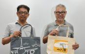 人気イラストレーターと老舗かばん店のコラボ 大阪空港内のセレクトショップに登場