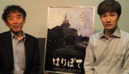 チューリップテレビのドキュメンタリー映画「はりぼて」が「恐るべきコメディ」と評される理由とは?