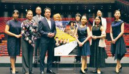 """バレエ×オペラ×オーケストラ9月にフェニーチェ堺で3団体が""""競演"""""""