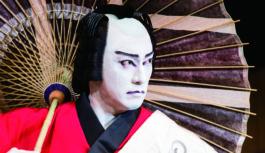 市川海老蔵 古典への誘い 10/3(土)フェスティバルホールで「伝統芸能の火を絶やさず 元気と活力を」