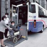 「貸し切りバス」で気軽に旅行を<br> 日本旅行 車椅子対応のサービス開始
