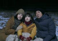 15歳の少女の繊細な心の揺れを描く「星の子」 芦田愛菜6年ぶりの実写主演作が10/9(金)公開