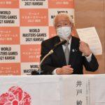 来年5月のワールドマスターズゲームズ 1年程度延期の方針を決定 22年5月を目標に