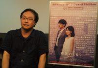 深田晃司監督の最新作「本気のしるし《劇場版》」~星里もちるの漫画は深田作品の原点なのか⁉
