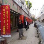 豊中に本拠を置く日本センチュリー交響楽団が1,000万円を目標にクラウドファンディングを呼び掛け