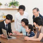 土地活用の紹介サービスがスタート<br />朝日新聞運営のWEBメディア「相続会議」 ますます充実