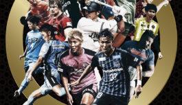 オール大阪でスポーツざんまいの日に 「OSAKA 元気スポーツ」12月5日(土)万博で