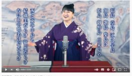 年末年始、おうちで創作浪曲はいかが? 春野恵子「水の都の大阪めぐり」動画配信中