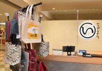 人気セレクトショップ「いっぴんさん。」 阪急三番街にオープン