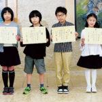 ひょうごSDGsデザインコンクール<br> 神戸・魚崎小の森さんが大賞