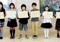 ひょうごSDGsデザインコンクール 神戸・魚崎小の森さんが大賞