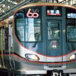 大阪環状線 60周年で装飾列車<br>先頭と最後部にロゴマーク