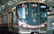 大阪環状線 60周年で装飾列車先頭と最後部にロゴマーク