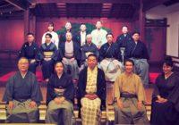 今年は200回記念YEAR!山本能楽堂「初心者のための上方伝統芸能ナイト」スペシャル公演続々