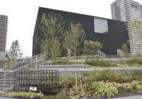 大阪中之島美術館 建物が完成街と美つなぐ 来年2月オープン