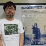 究極のラストまでノンストップの153分! 神戸出身の春本雄二郎監督 世界が絶賛した第2作「由宇子の天秤」関西でも公開
