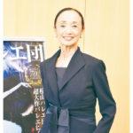 松山バレエ団「ロミオとジュリエット」25日(土)びわ湖ホールで <br>森下洋子 舞踊歴70年 幸せと平和への祈り