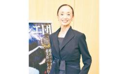 松山バレエ団「ロミオとジュリエット」25日(土)びわ湖ホールで 森下洋子 舞踊歴70年 幸せと平和への祈り